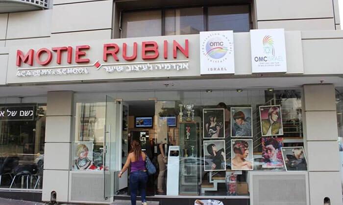 7 מגוון טיפולי שיער במספרות 'מוטיה רובין', תל אביב וחיפה
