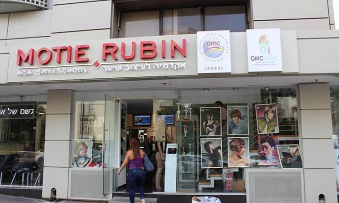 7 תספורת ופן במספרות 'מוטיה רובין', תל אביב וחיפה