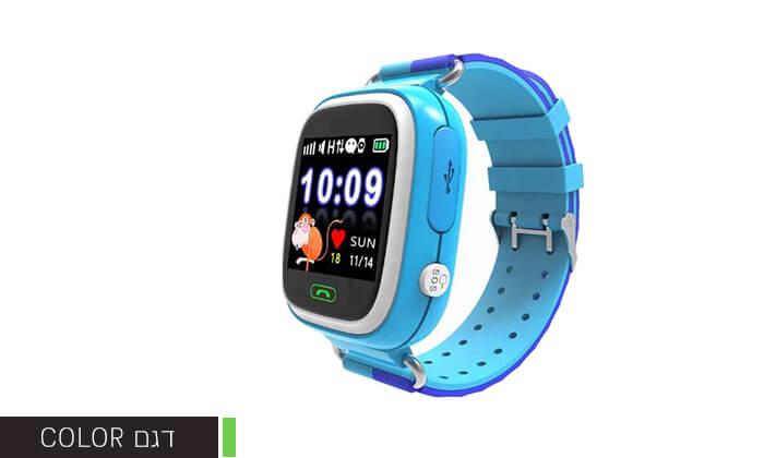 4 שעון GPS חכם לילדים KidiWatch - משלוח חינם!