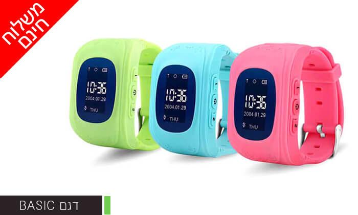 3 שעון GPS חכם לילדים KidiWatch - משלוח חינם!