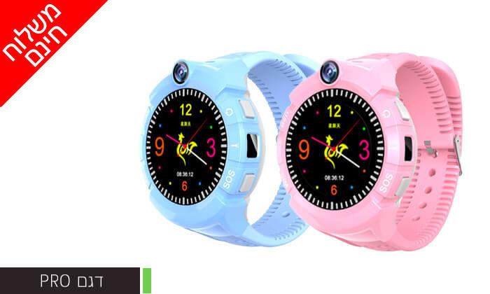 5 שעון GPS חכם לילדים KidiWatch - משלוח חינם!