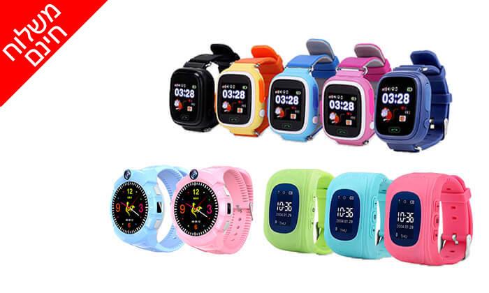 6 שעון GPS חכם לילדים KidiWatch - משלוח חינם!