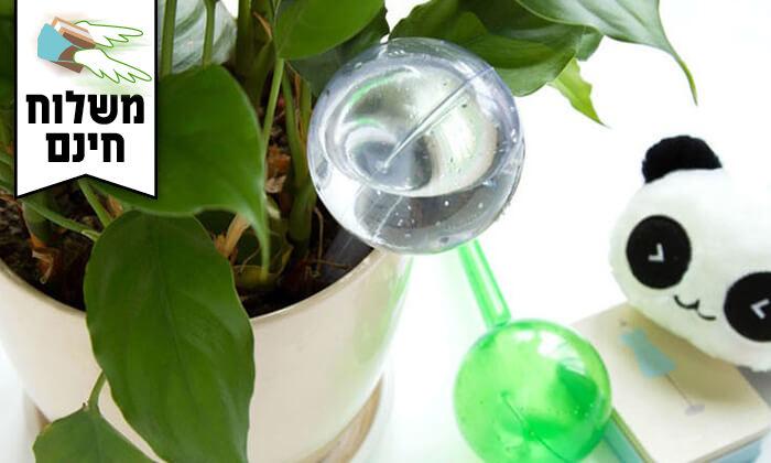 3 סט 10 בועות השקיה אוטומטיות לעציצים - משלוח חינם