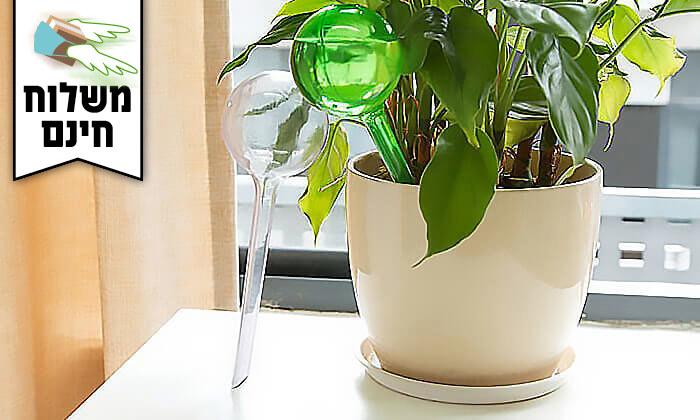 5 סט 10 בועות השקיה אוטומטיות לעציצים - משלוח חינם