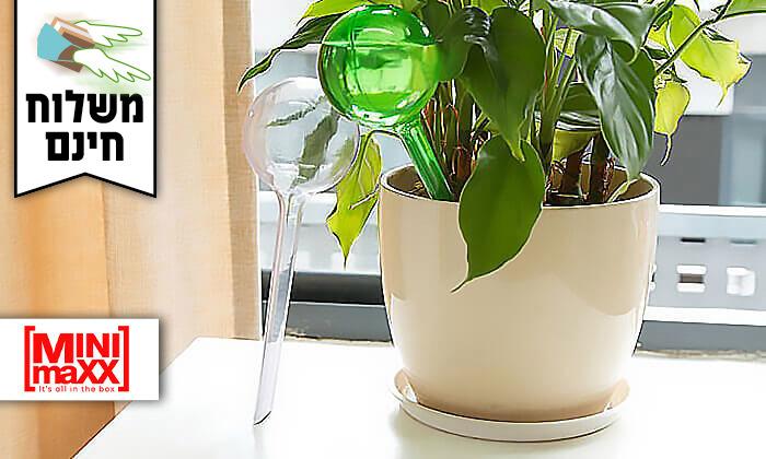 2 סט 10 בועות השקיה אוטומטיות לעציצים - משלוח חינם