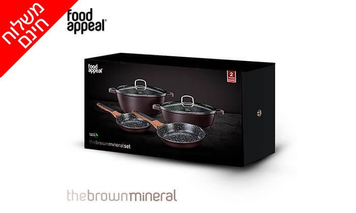 3 סט 6 חלקים food appeal מסדרת brown mineral - משלוח חינם לחגים!