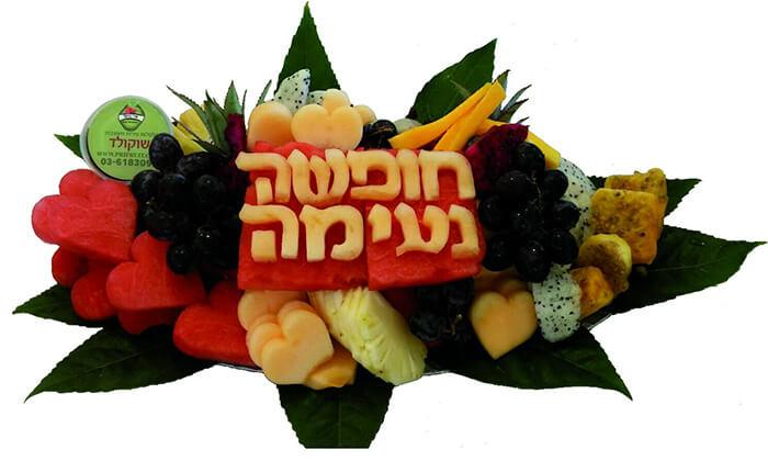 8 הזמנת מגשי פירות אקזוטיים עם 3 יחידות סושי פירות מתנה