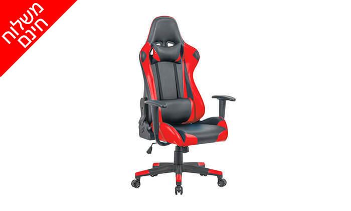 4 כסא גיימינג ארגונומי Homax - משלוח חינם!