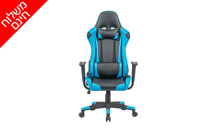 5 כסא גיימינג ארגונומי Homax - משלוח חינם!