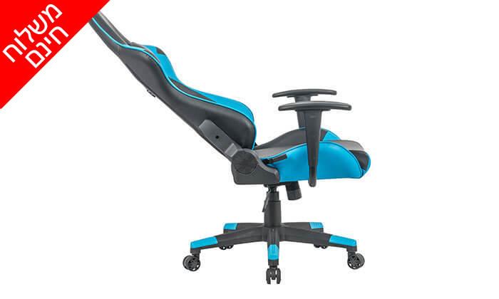 7 כסא גיימינג ארגונומי Homax - משלוח חינם!