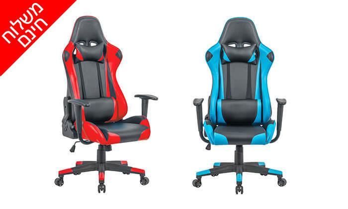 9 כסא גיימינג ארגונומי Homax - משלוח חינם!