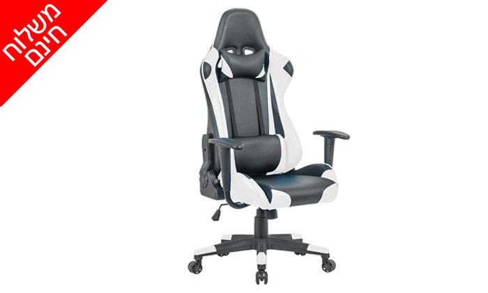 3 כסא גיימינג ארגונומי Homax - משלוח חינם!