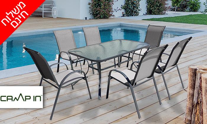 2 מערכת ישיבה לגינה עם 4/6 כיסאות דגם וגאס - משלוח חינם