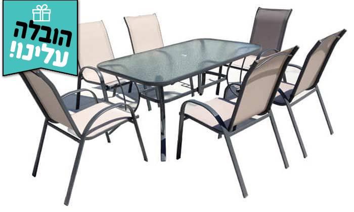 3 מערכת ישיבה לגינה עם 4 או 6 כסאות דגם וגאס - משלוח חינם