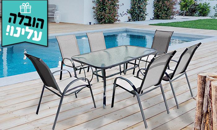 4 מערכת ישיבה לגינה עם 4 או 6 כסאות דגם וגאס - משלוח חינם