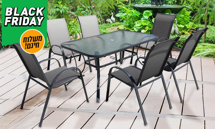 3 מערכת ישיבה לגינה עם 4/6 כיסאות דגם וגאס - משלוח חינם