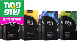 5 חבילות קונדומים R3