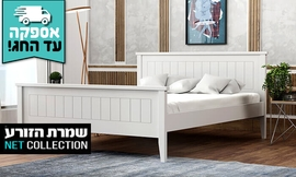 מיטה מעץ מלא דגם ניו יורק