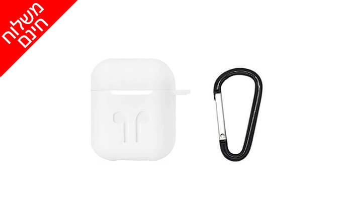 4 אוזניות Bluetooth אלחוטיות כולל נרתיק נשיאה מתנה - משלוח חינם !