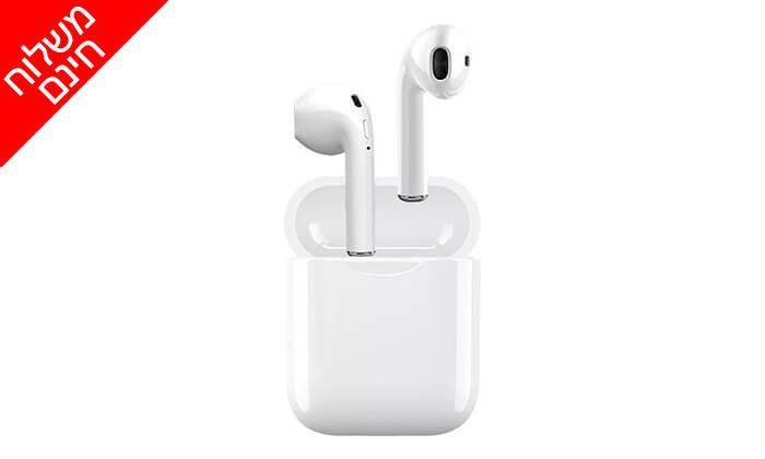 2 אוזניות Bluetooth אלחוטיות כולל נרתיק נשיאה מתנה - משלוח חינם !