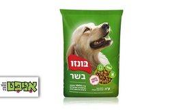 שק מזון לכלבים בונזו