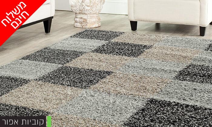 3 שטיח שאגי לסלון במבחר גדלים וצבעים - משלוח חינם