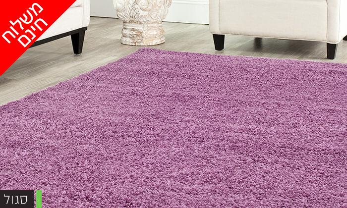 4 שטיח שאגי לסלון במבחר גדלים וצבעים - משלוח חינם