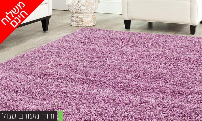 5 שטיח שאגי לסלון במבחר גדלים וצבעים - משלוח חינם