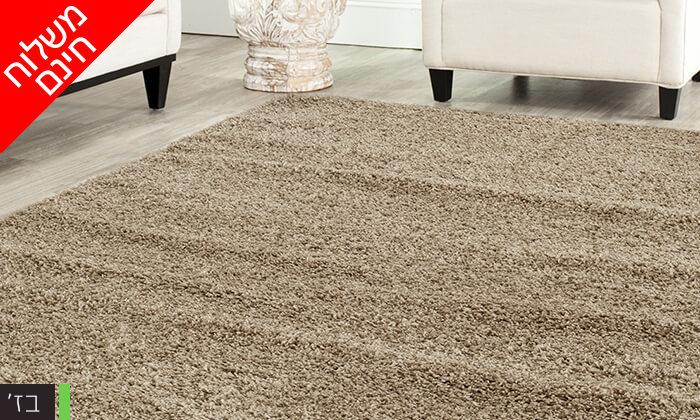 6 שטיח שאגי לסלון במבחר גדלים וצבעים - משלוח חינם