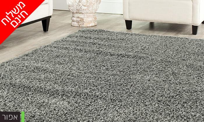 8 שטיח שאגי לסלון במבחר גדלים וצבעים - משלוח חינם