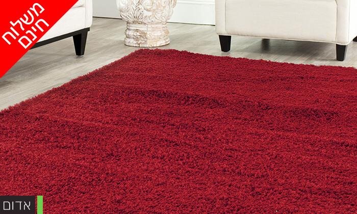 9 שטיח שאגי לסלון במבחר גדלים וצבעים - משלוח חינם