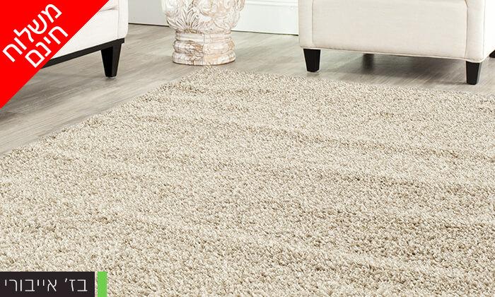 10 שטיח שאגי לסלון במבחר גדלים וצבעים - משלוח חינם