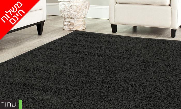 11 שטיח שאגי לסלון במבחר גדלים וצבעים - משלוח חינם