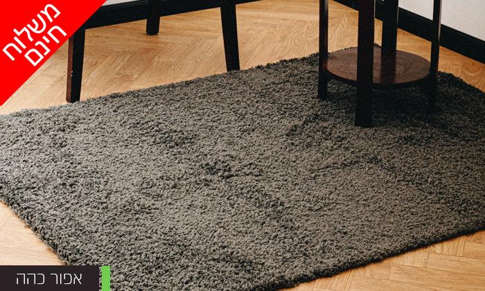 12 שטיח שאגי לסלון במבחר גדלים וצבעים - משלוח חינם