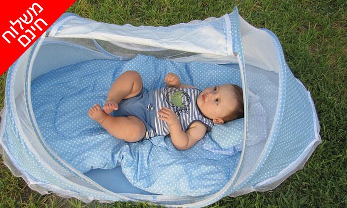 3 עריסת תינוק ניידת עם רשת הגנה נגד יתושים - צבעים לבחירה ומשלוח חינם