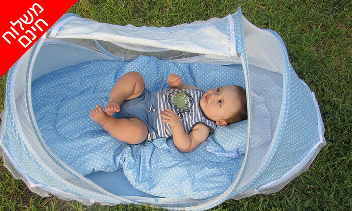 2 עריסת תינוק ניידת - משלוח חינם