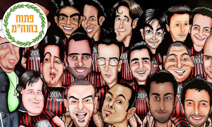 9 סטנד אפ בקומדי בר - מופעים מיוחדים לחגים, תל אביב