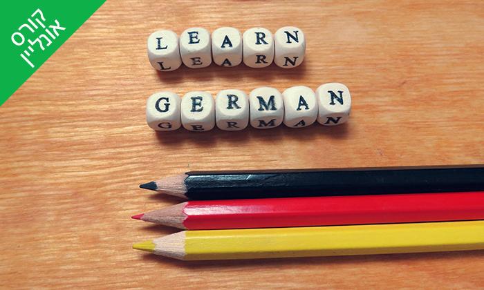 2 לימוד גרמנית עם Goethe Sprachschule