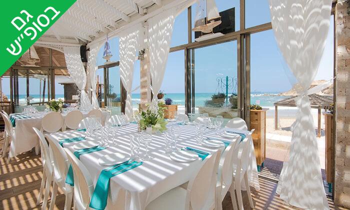6 ארוחה זוגית במסעדת בני הדייג, כפר הים חדרה