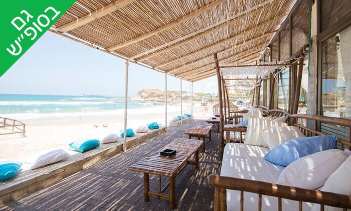 7 ארוחה זוגית במסעדת בני הדייג, כפר הים חדרה