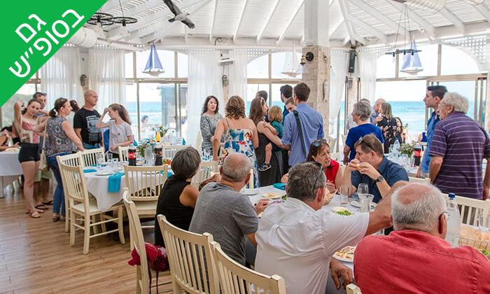 8 ארוחה זוגית במסעדת בני הדייג, כפר הים חדרה