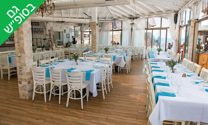 9 ארוחה זוגית במסעדת בני הדייג, כפר הים חדרה
