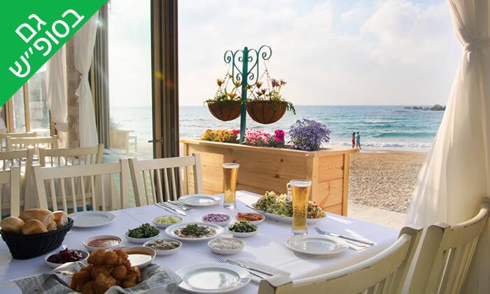 12 ארוחה זוגית במסעדת בני הדייג, כפר הים חדרה
