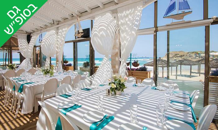 2 ארוחה זוגית במסעדת בני הדייג, כפר הים חדרה