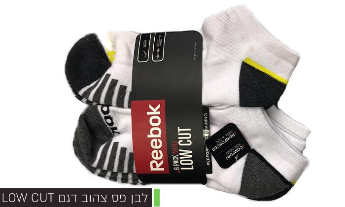 3 מארז 18 זוגות גרביים ריבוק REEBOK