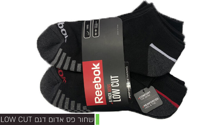 5 מארז 18 זוגות גרביים ריבוק REEBOK