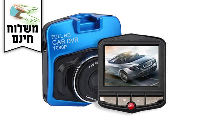 8  מצלמת דרך לרכב ברזולוציית Full HD - משלוח חינם