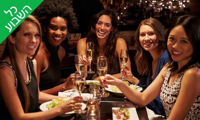 3 ארוחה זוגית במסעדת גני הגליל, נשר