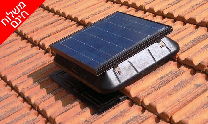 3 מפוח סולארי לגג DRS Solar לקירור הבית - משלוח חינם