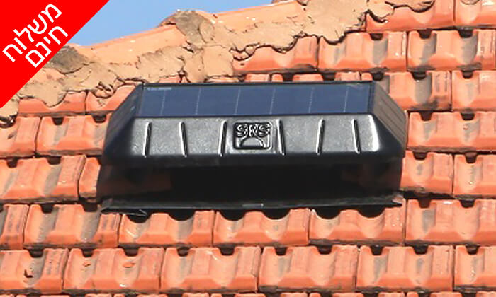 4 מפוח סולארי לגג DRS Solar לקירור הבית - משלוח חינם